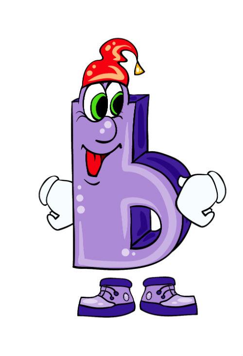 Рисунок смешная буква