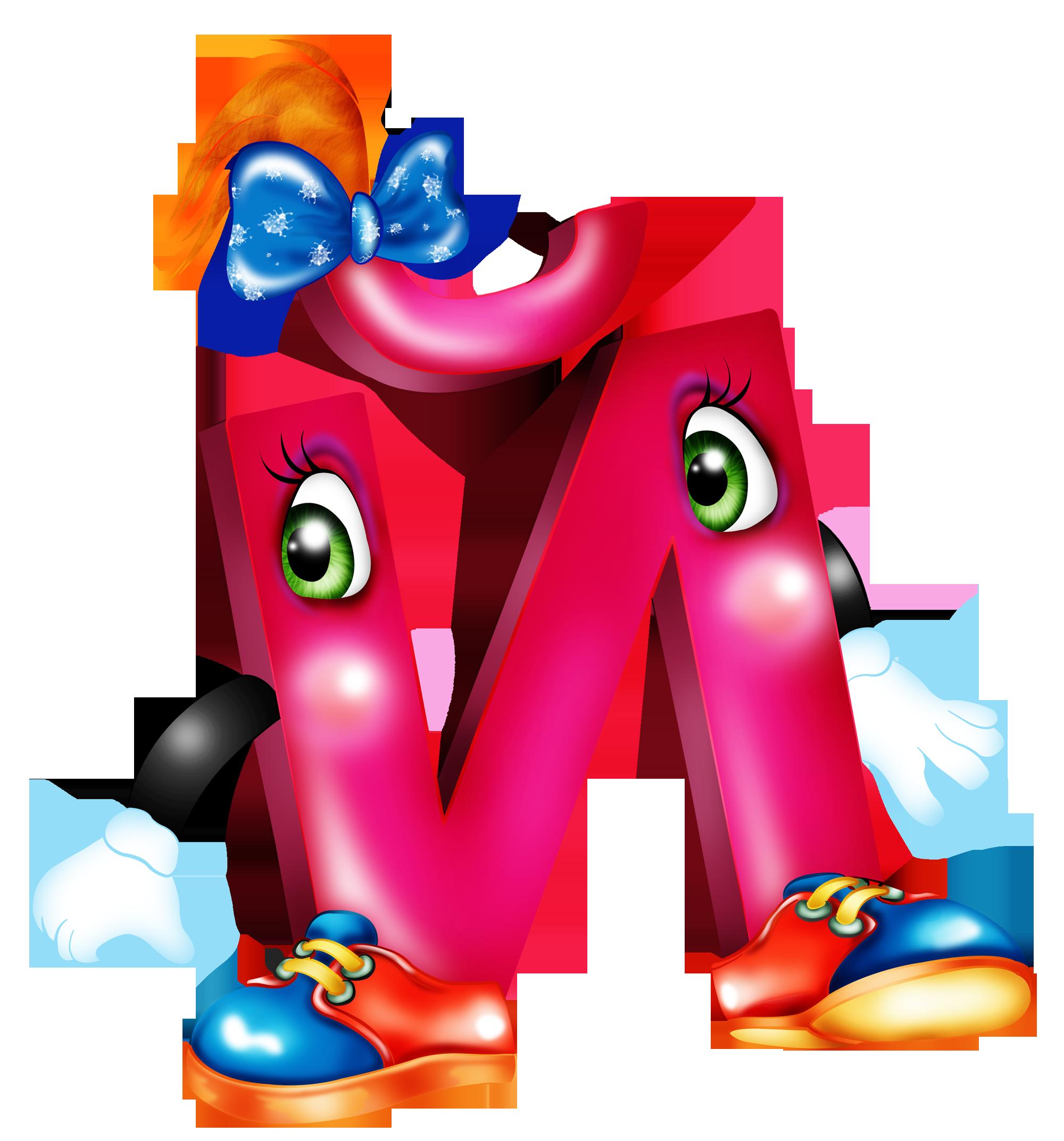 Апреля, веселый алфавит картинки для детей